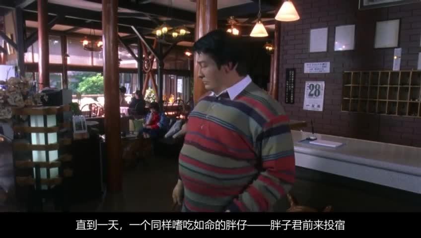 郑秀文和刘德华胖成两百多斤竟然还这么好看!解说《瘦身男女》