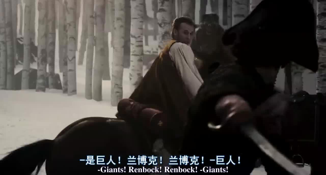 王子遭遇打劫 还侮辱对手 后果很惨《白雪公主之魔镜魔镜》