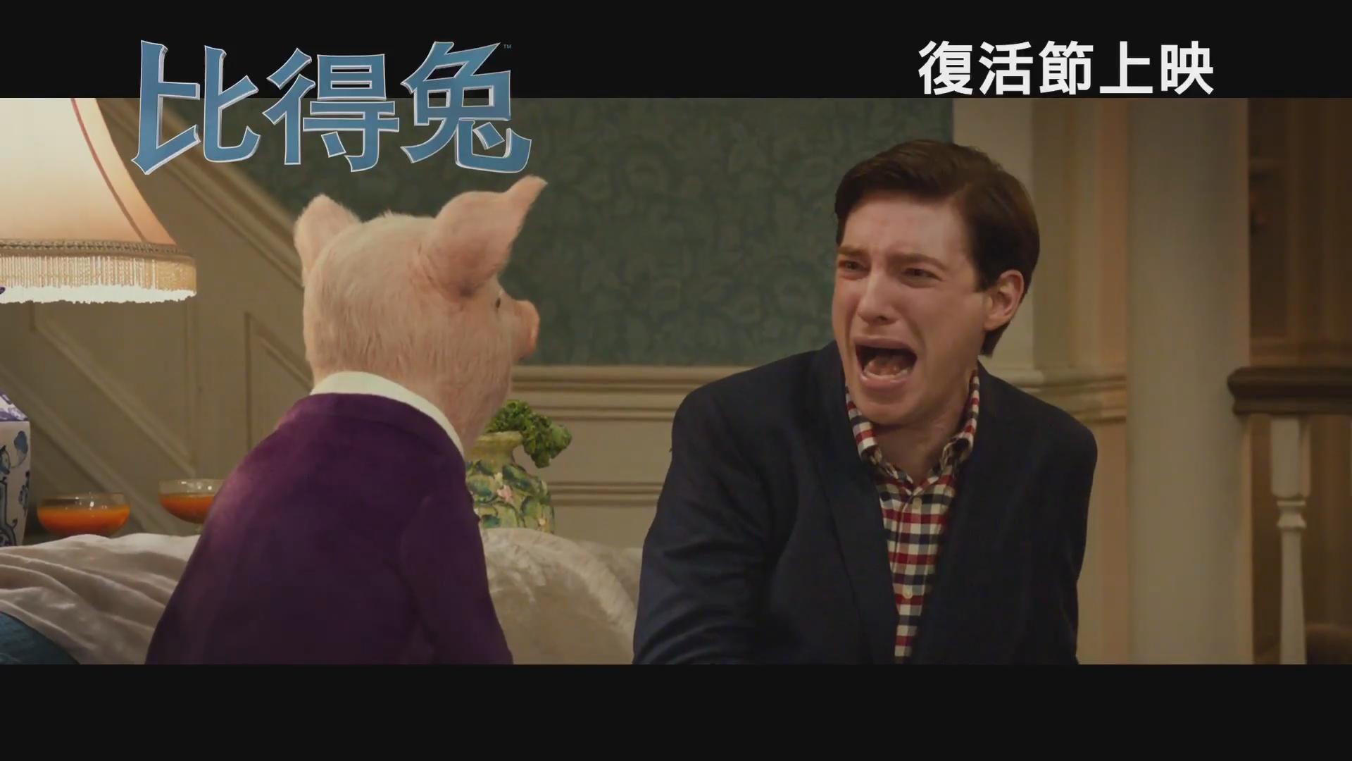 詹姆斯·柯登配音真人版大电影《彼得兔》首曝中文电影预告