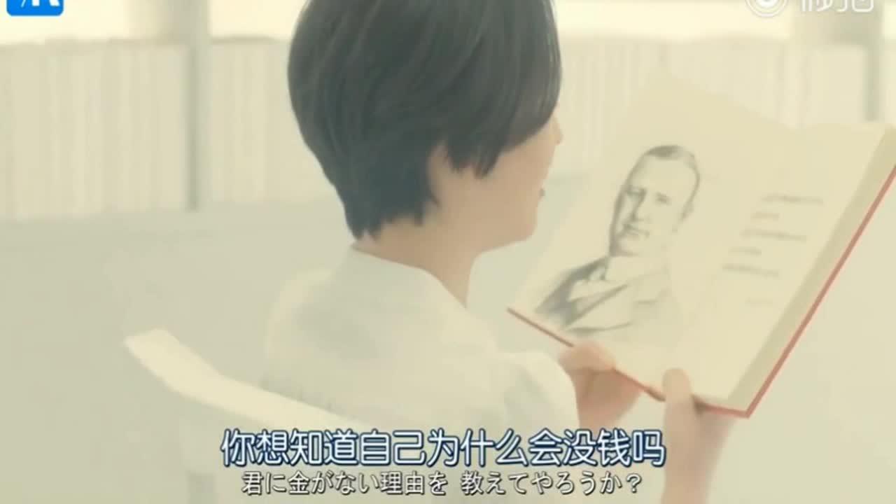 #经典看电影#日剧《行骗天下JP》长泽雅美朗读名人名言,喜欢哪句?