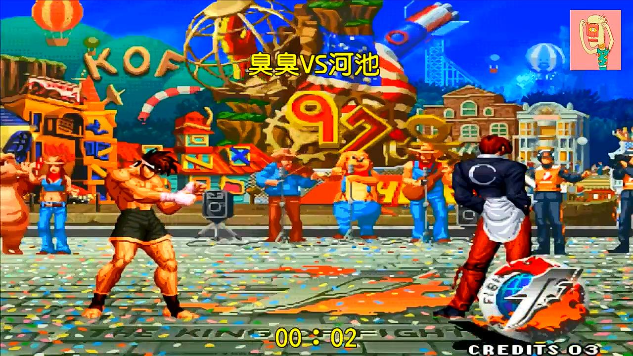 拳皇97:这颗气不能省啊,千鹤下重手组词打掉八神半管血!