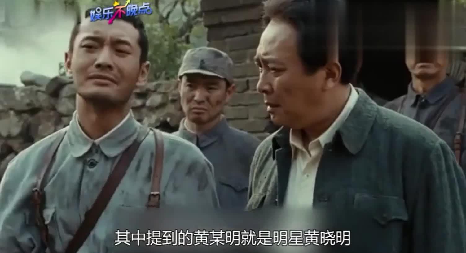 #娱乐八卦#黄晓明演技爆表