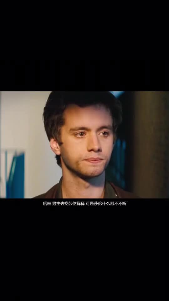 #电影#《超市夜未眠》小伙获得暂停时间的超能力(三)614