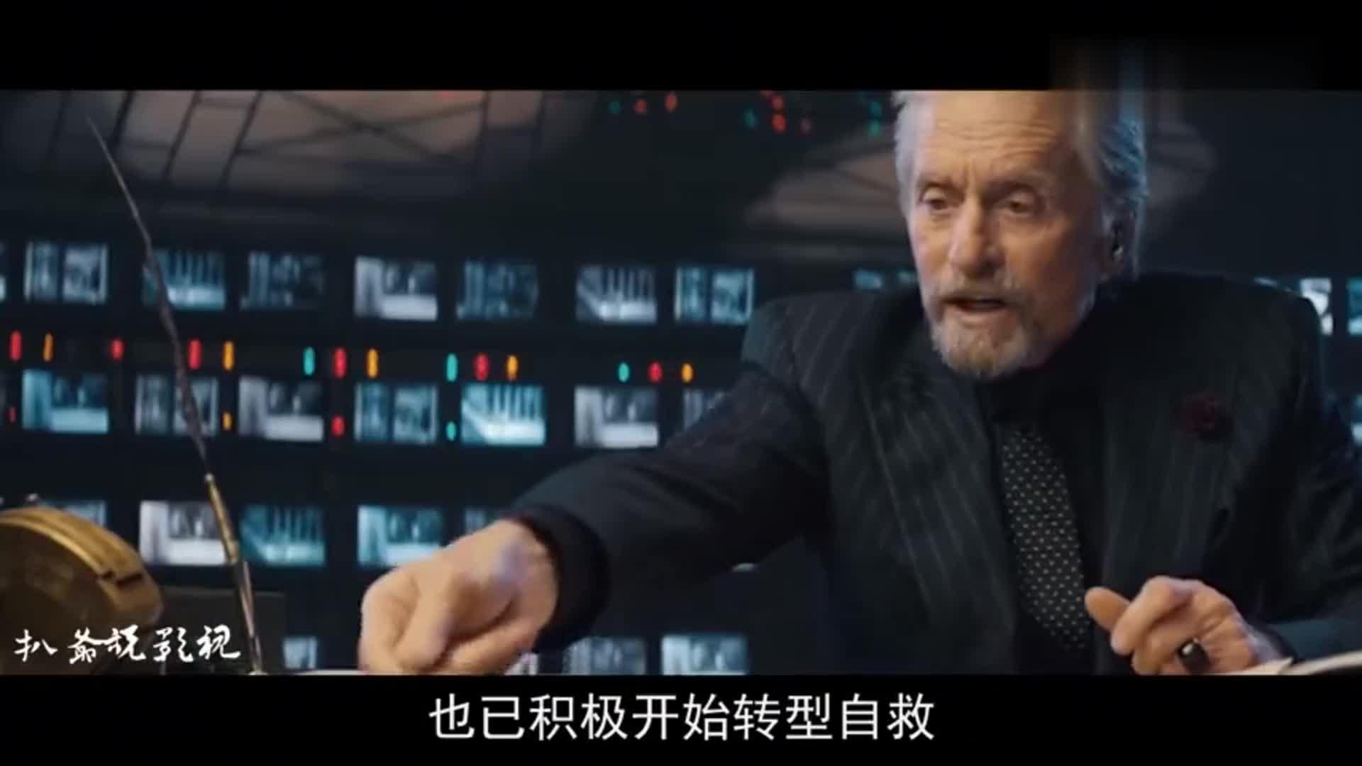 #影视#李易峰《动物世界》吸引了好莱坞,成该奖项提名的第一部中国电影