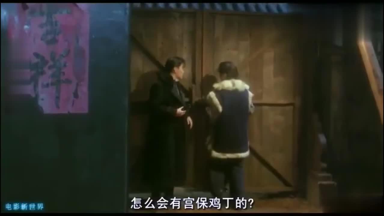 #经典看电影#《刀马旦》,林青霞钟楚红带人躲到戏班,把叶倩文忙坏了!