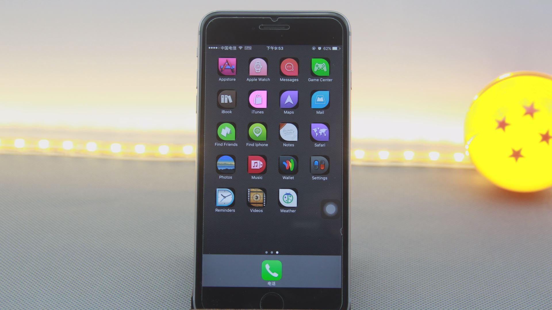 无需越狱,iPhone也能随意更换主题,再也不用羡慕安卓了