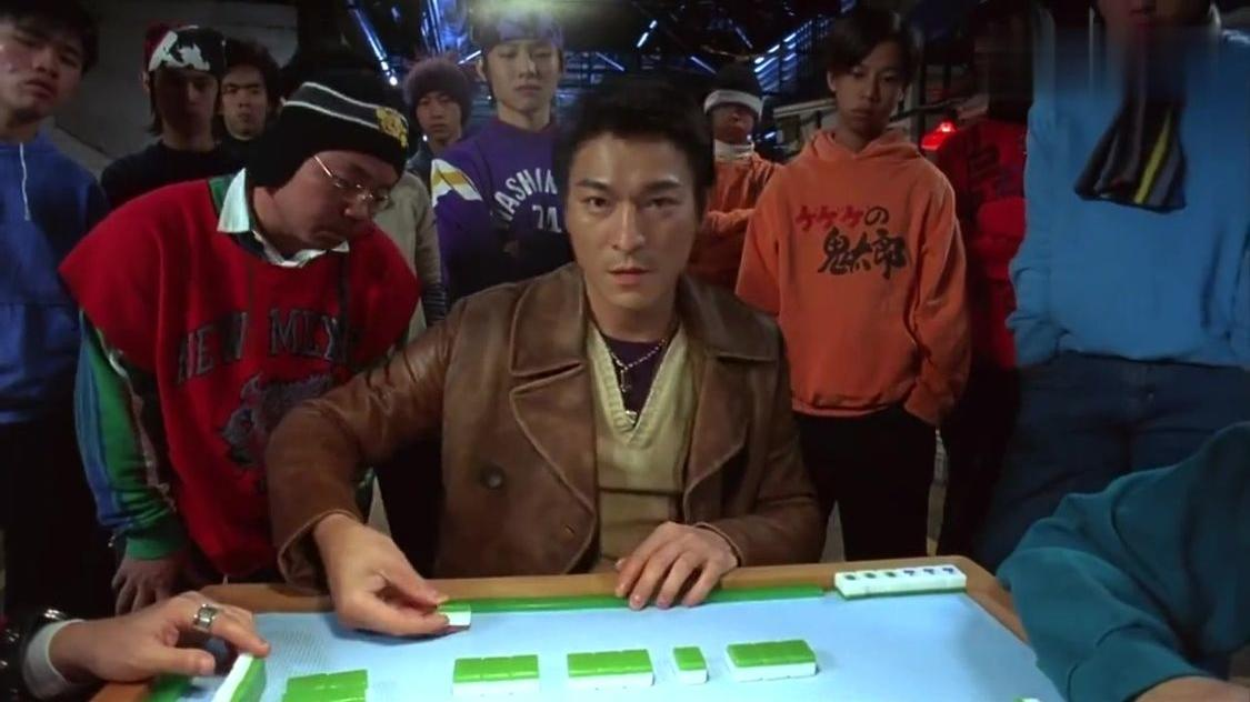 刘德华去打麻将,全程都不带看牌的,三老头打不过他自己.