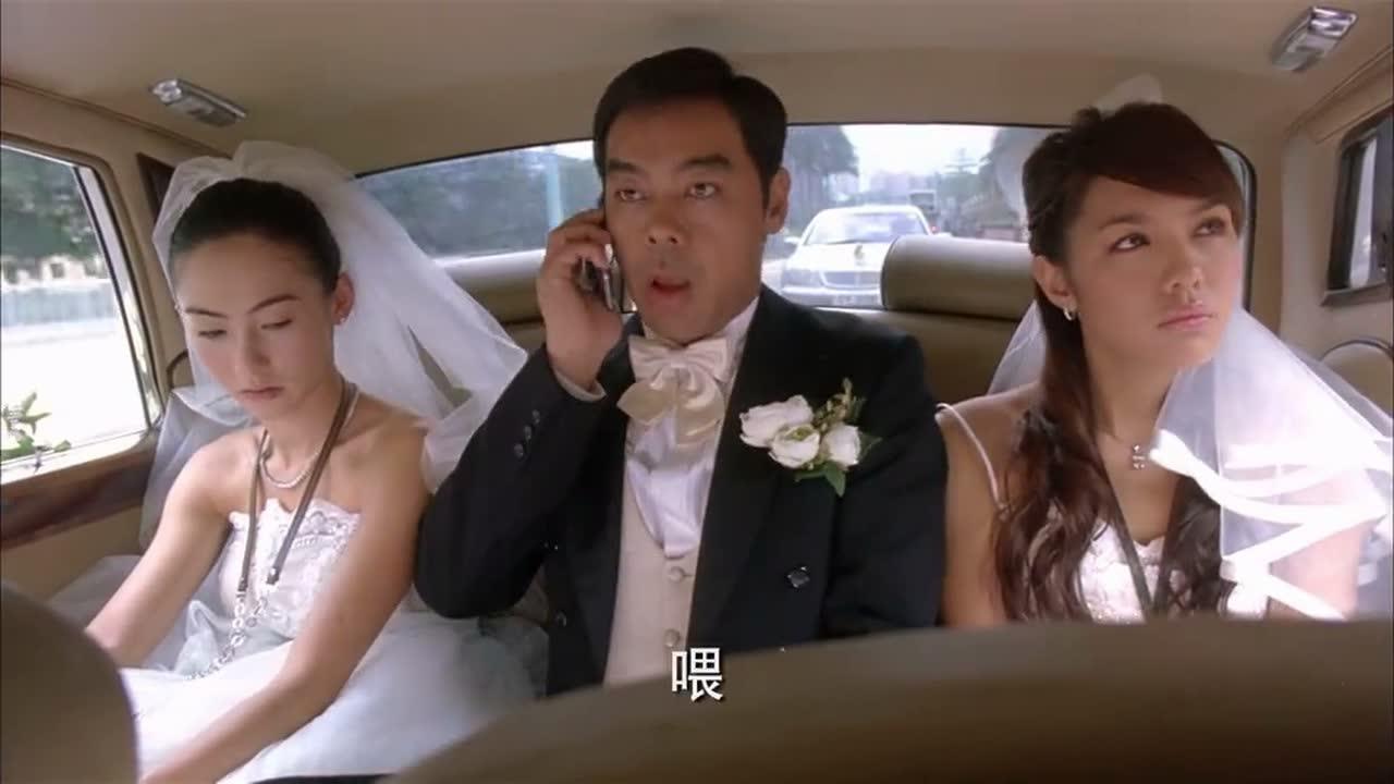 #电影片段#帅哥带两个新娘去结婚,一通电话后,将最可爱的那个赶下车