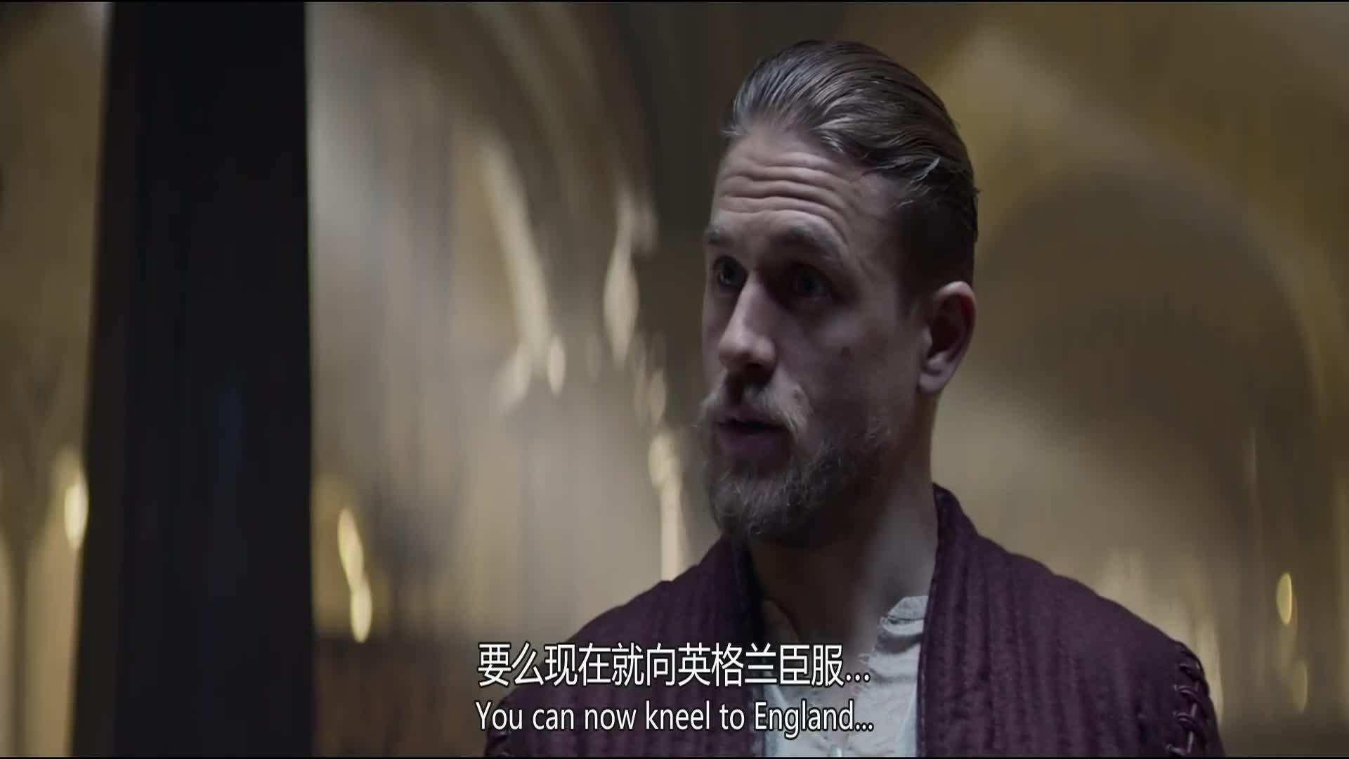 《亚瑟王:斗兽争霸》要么臣服、要么走出我的王座