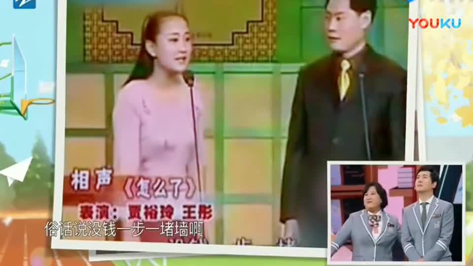 《王牌对王牌》贾玲年轻比赛视频!自曝与郭德纲一起比赛自己得第一