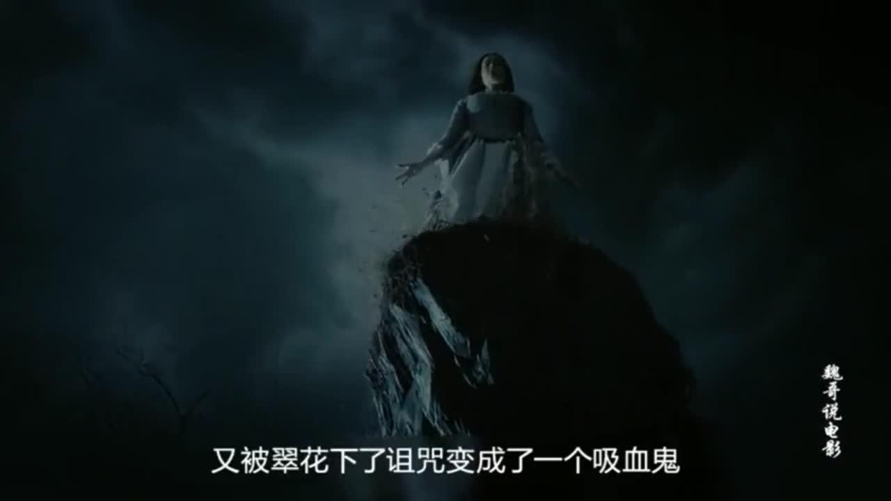 #影视#奇幻片《黑暗阴影》小伙被女巫诅咒,深埋地下200年变成了怪物
