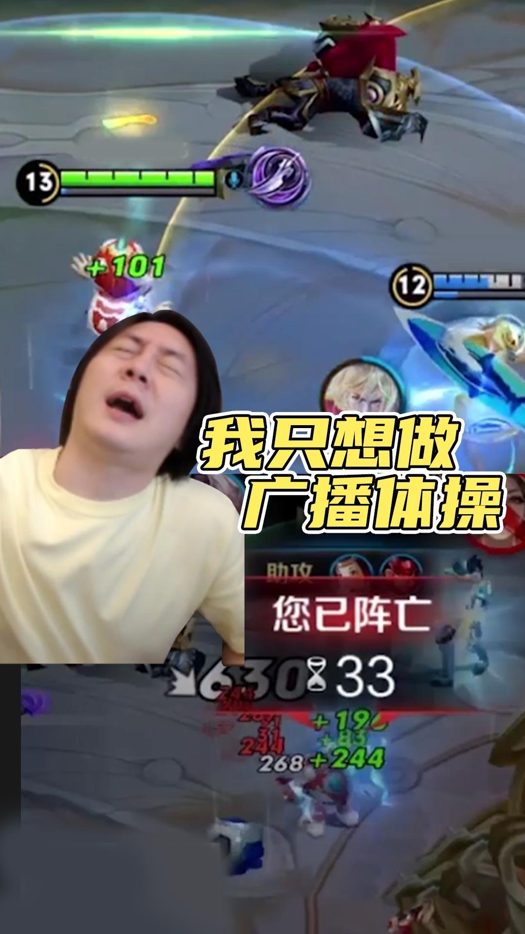 张大仙:小鲁班在高地广播体操,然而敌方手段十分残忍!