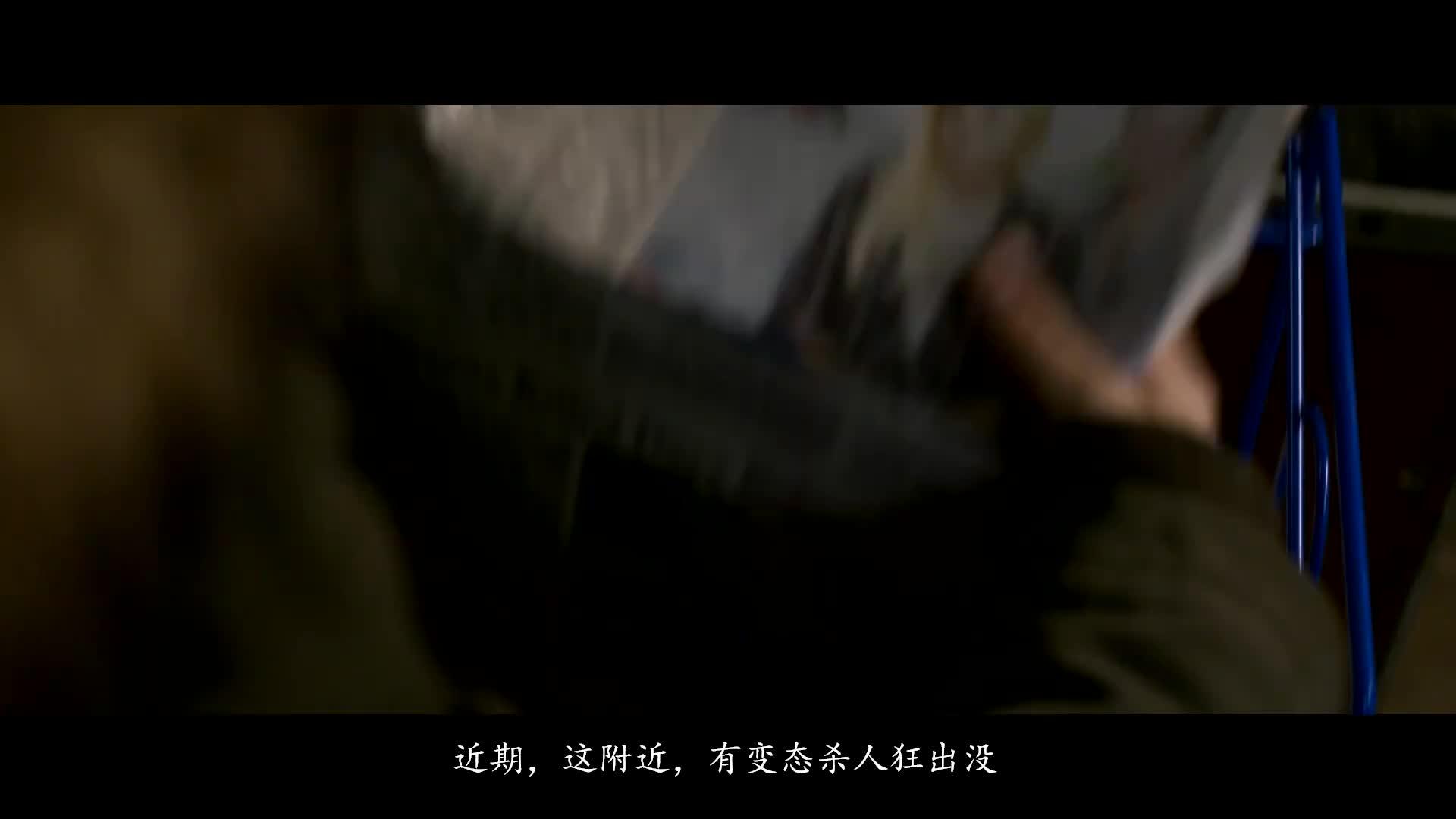 【赖赖瓜】对少女下手的变态杀人魔最恶心《噩梦娃娃屋》