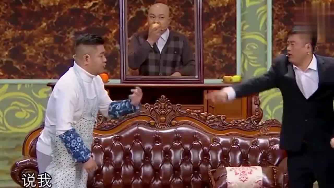 #搞笑趣事#《欢乐喜剧人》王龙就尽扯这些没用的 这种习俗谁会信