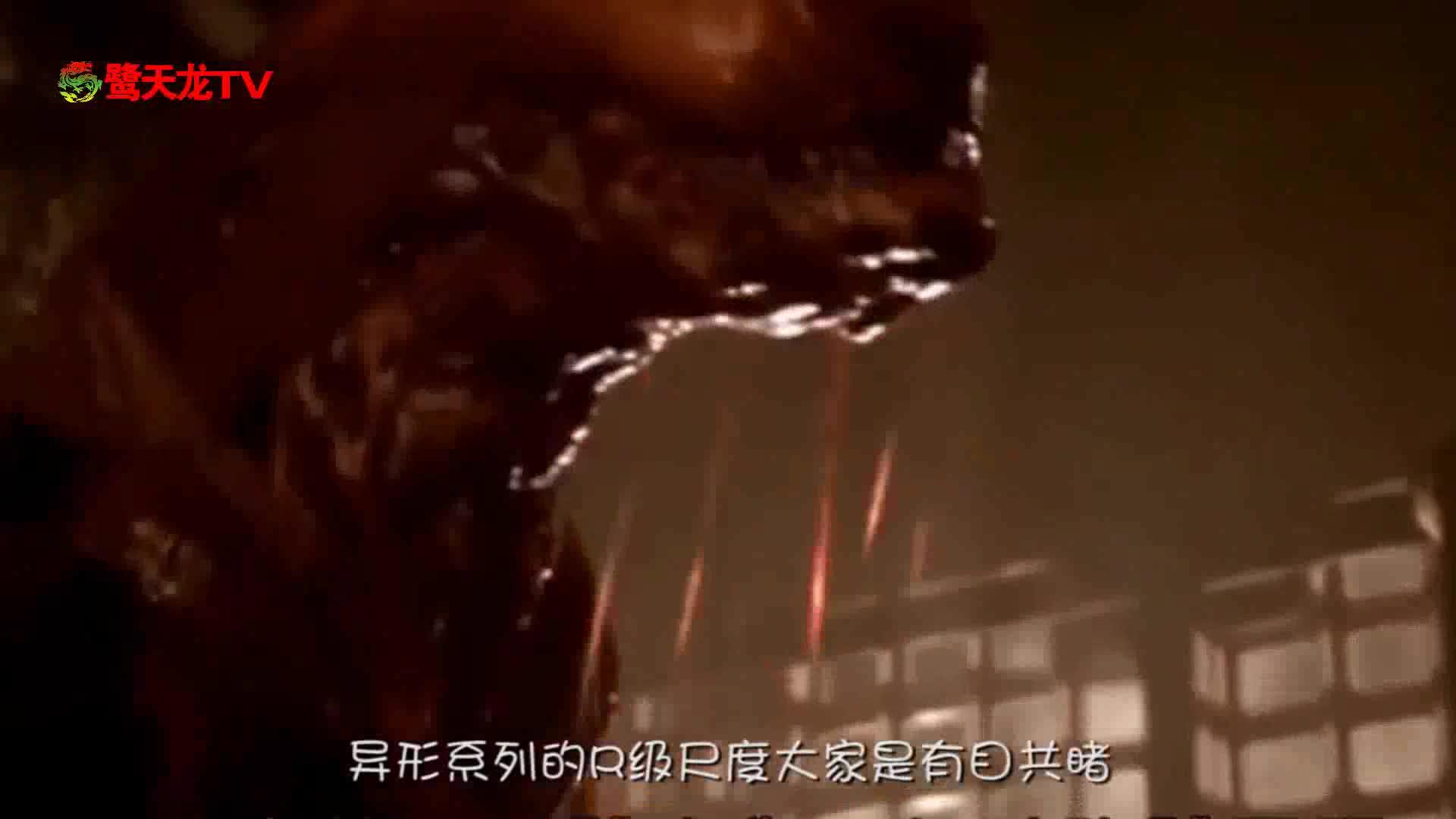 《异形》的前世今生,论最恶心反胃的死法!