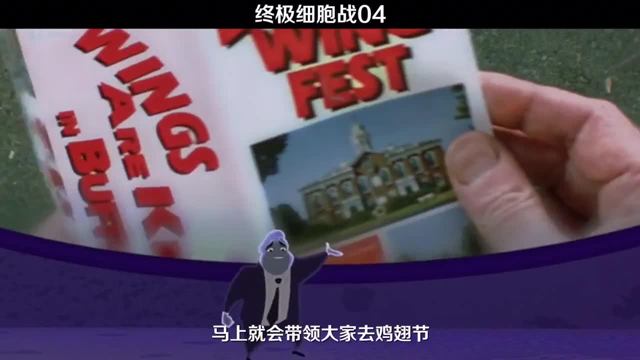 #影视#很有创意的一部电影《终极细胞战》电影解说32