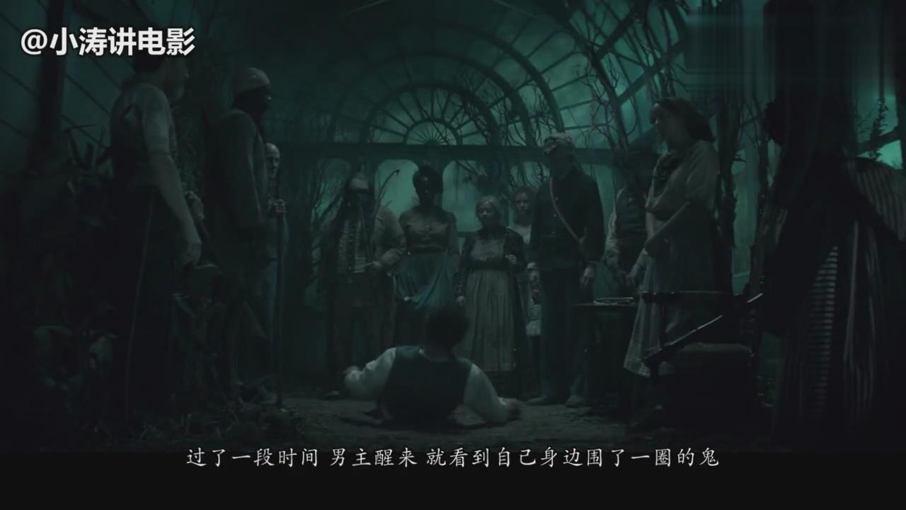 #惊悚看电影#小涛电影解说:7分钟带你看完美国恐怖电影《温彻斯特》