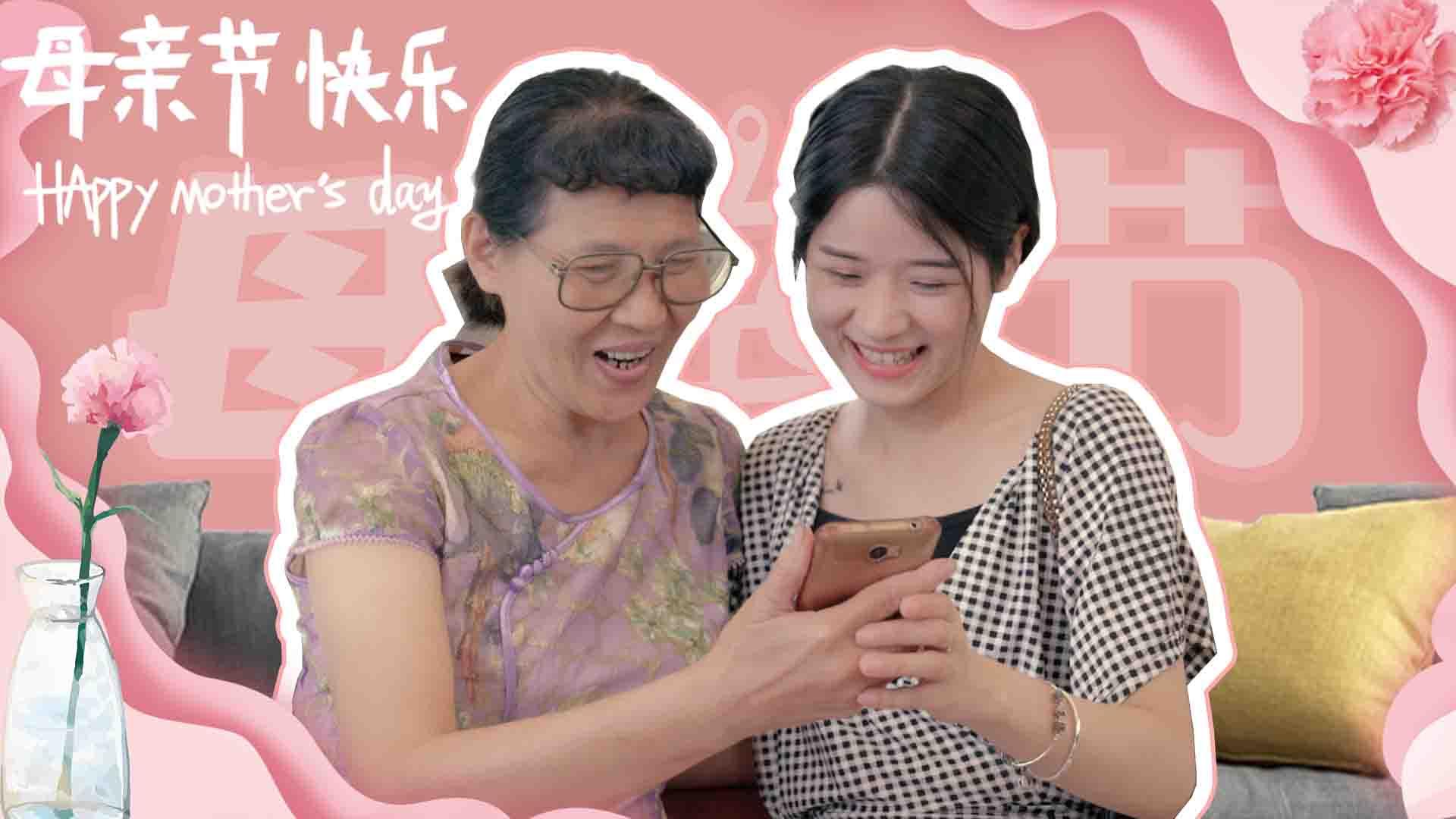 #经典看电影#《母亲节》催泪公益短片,别让爱成为等待!