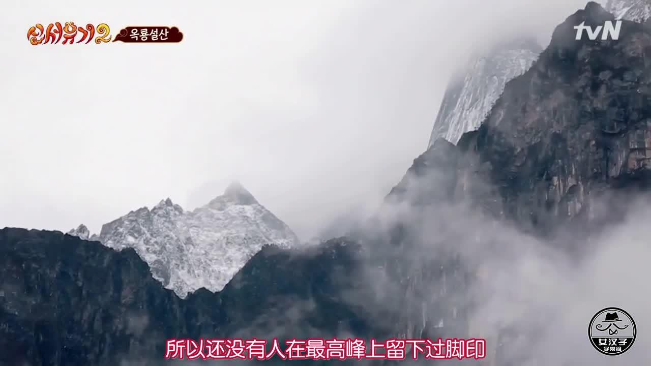 师徒四人决定做缆车上山,安宰贤的颜值太吸引人