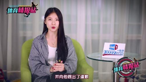 一比分体育情报站-宁泽涛遭国家队开除,姚明当选篮协主席