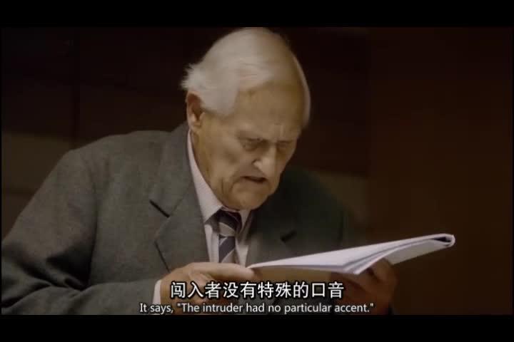 老人在法庭面对律师的质问,言语变得支支吾吾,神色慌张