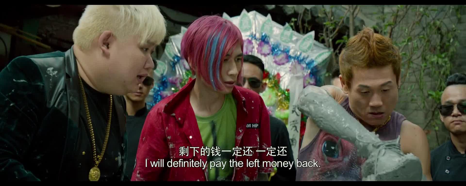 范小兵跟方健一伙人忙活一整天,终于将钱凑了个差不多。