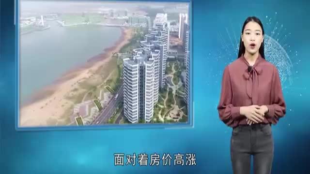"""#搞笑趣事#一夜从3万跌到5000,看来中国房价""""大跳水""""会比美、日还惨"""