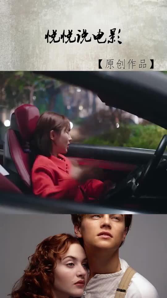#经典电影#《我的莫格利男孩》杨紫竟然发现自己汽车后座有人,太吓人了!