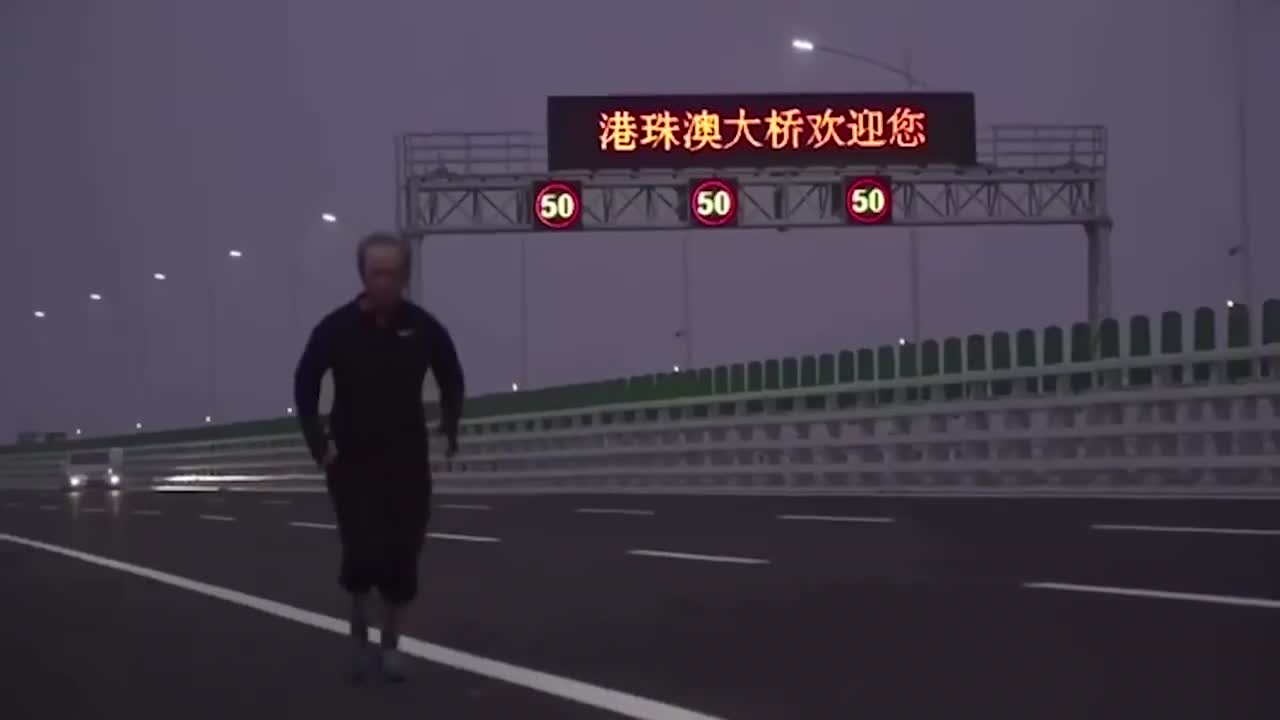 #经典看电影#跑完港珠澳大桥全程第一人——港珠澳大桥总工程师林鸣