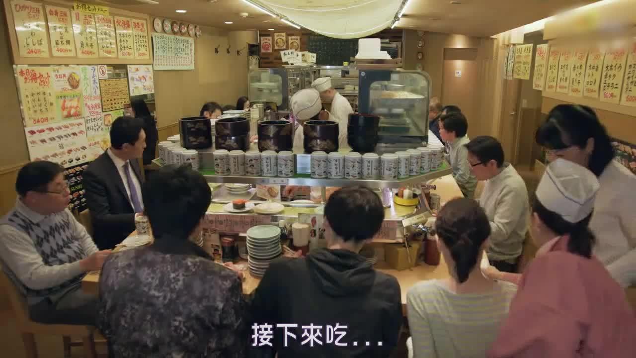 井之头五郎美食家,尝试自助餐