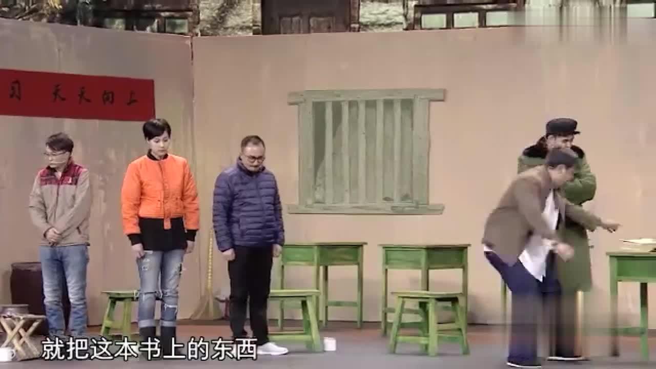 #搞笑趣事#贾冰把《咏鹅》读出铁锅炖大鹅的味道