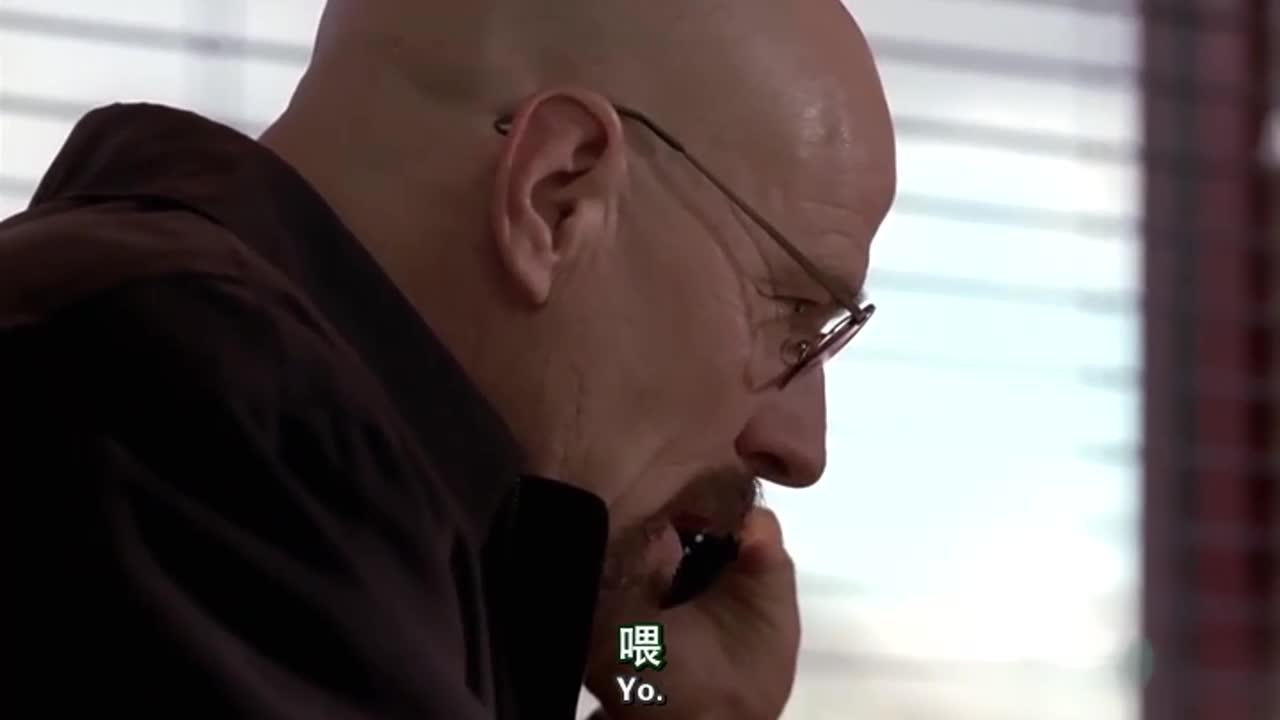 怀特接麦克打来的电话,电话中担心杰西的安全并询问他们在哪里