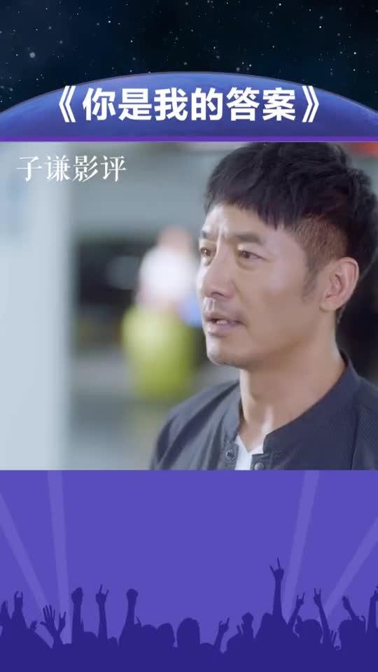 #电影片段#《你是我的答案》情敌出现,吴瑾言就开启秀恩爱模式了!