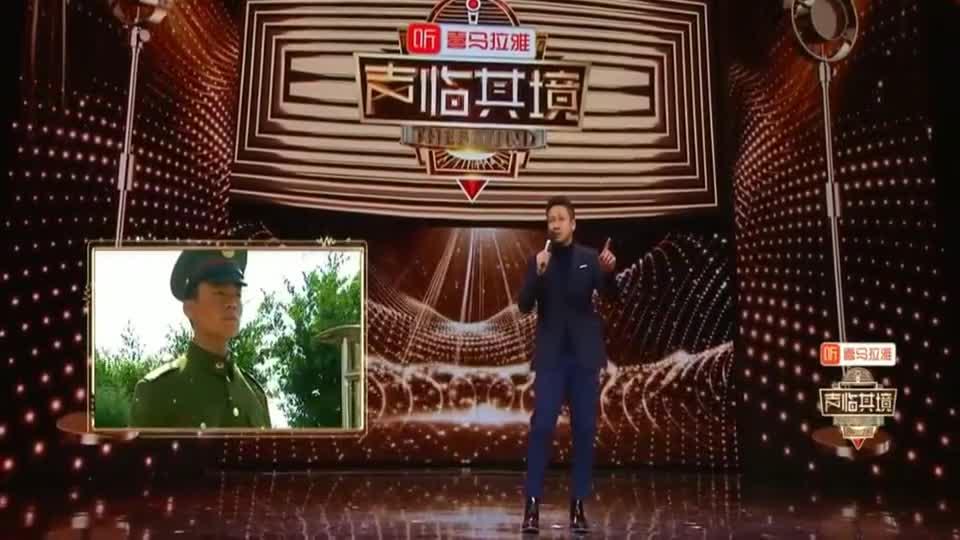 #电影迷得修养#张国强现场为《士兵突击》中的高城配音,真正的原音重现!