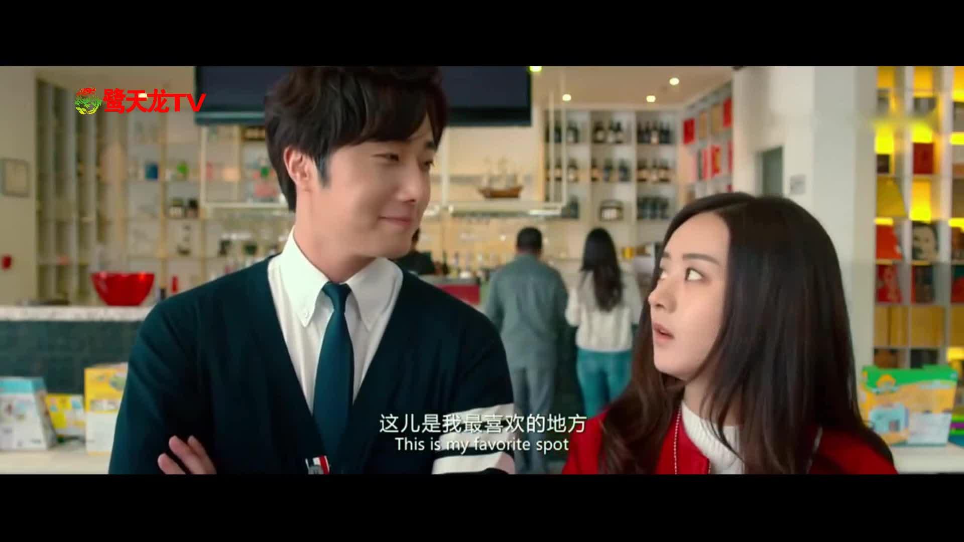 《女汉子真爱公式》片段:赵丽颖和丁一宇约会解爱的公式