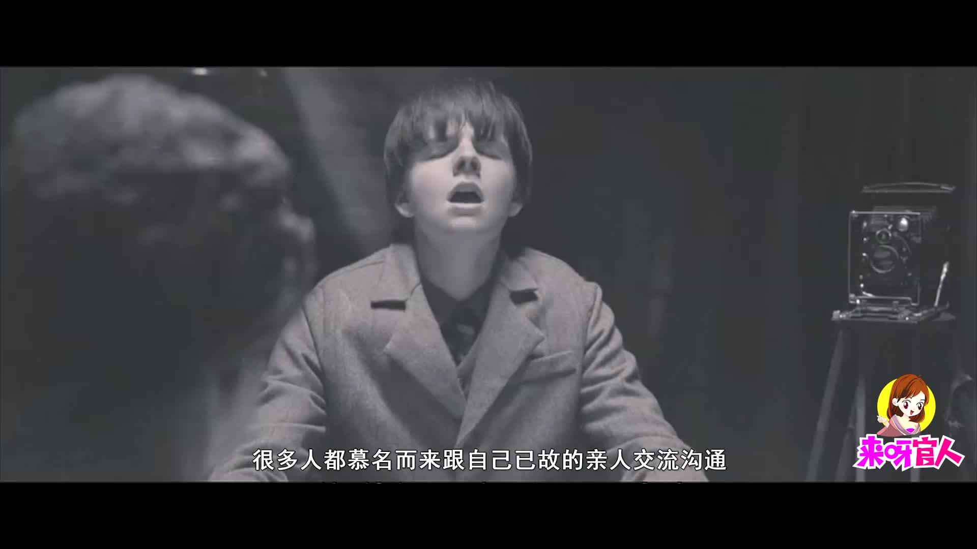 #追剧不能停#《太平间闹鬼事件》:根据真实事件改编的恐怖电影!__09