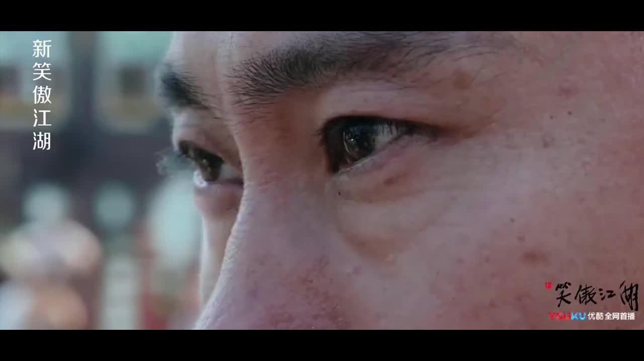 左冷禅被岳不群弄瞎了双眼,还要客客气气的求饶,很有眼色啊
