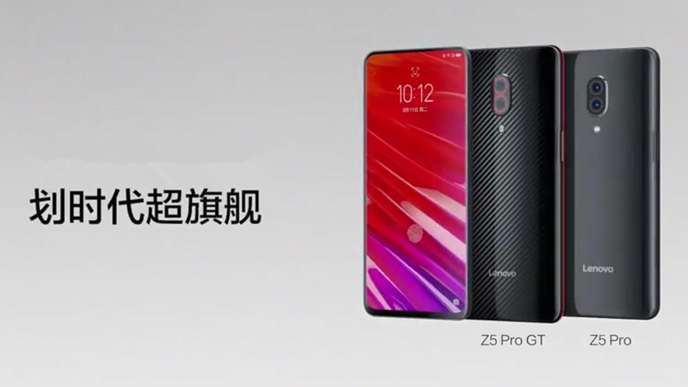 #手机数码#联想Z5s发布会:搭骁龙855它抢尽风头,留三星小米风中凌乱