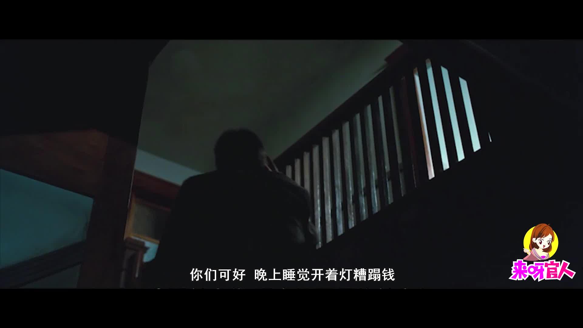 #追剧不能停#《太平间闹鬼事件》:根据真实事件改编的恐怖电影!__11