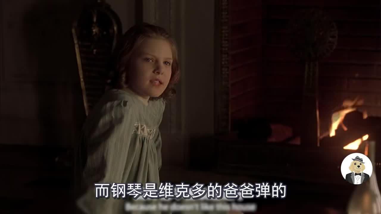 #追剧不能停#恐怖电影《小岛惊魂》,女子怀疑家里有闹鬼,最后发现自己才是鬼