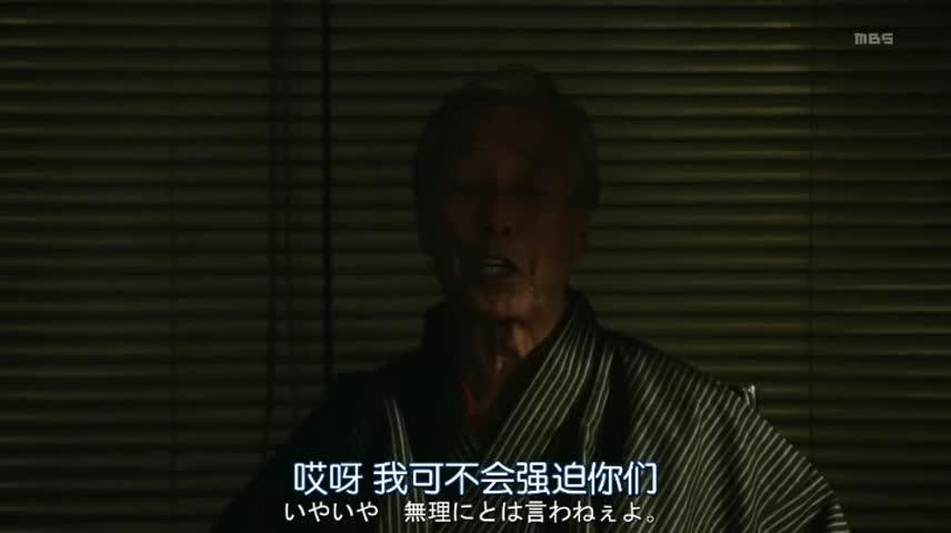 #日剧追剧小组#还原度极高的真人漫改沙雕日剧《后街女孩》