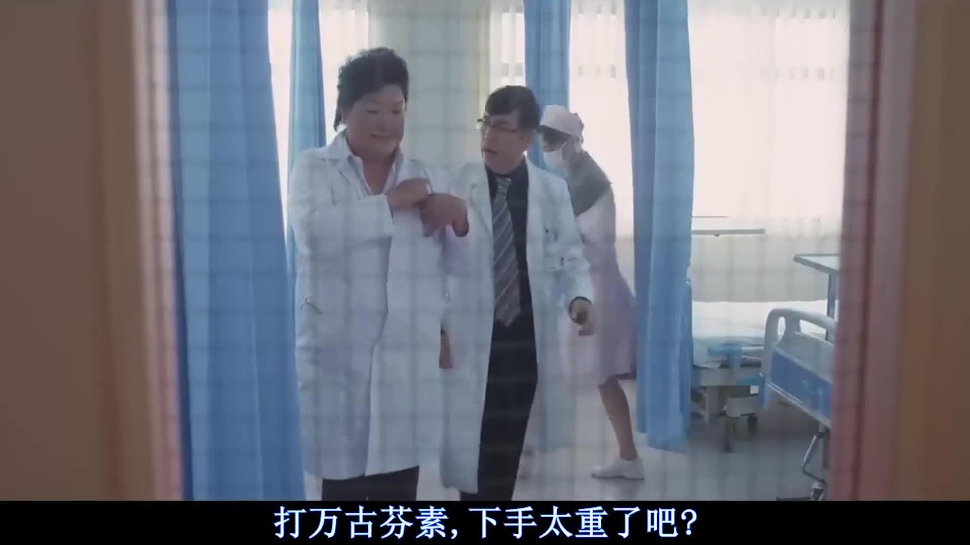 在医院打针,一会热一会冷,到底会不会出事?