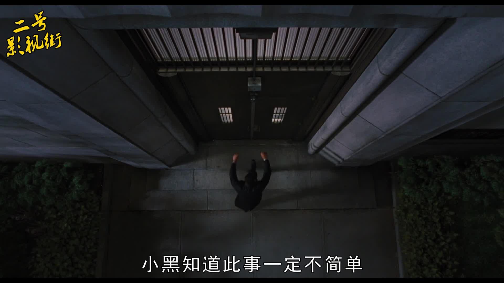#黑衣人3#《黑衣人3》波澜再起,这么厉害的监狱却被一个大美女轻松劫狱