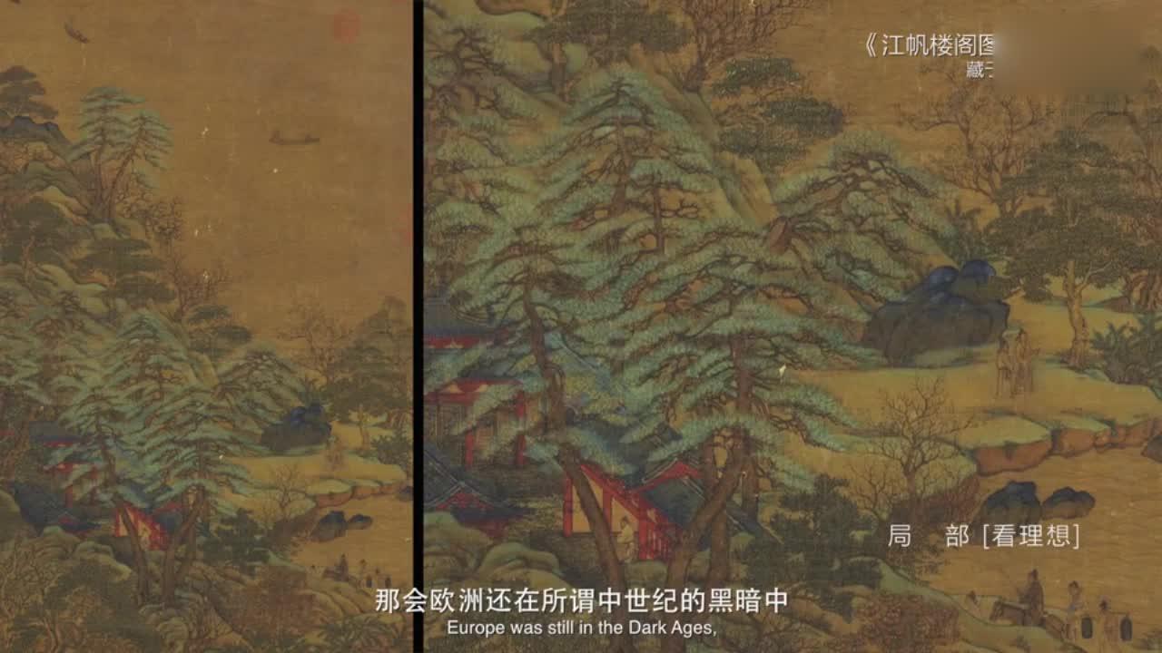 这个松树画的可真好看,颜色搭配的也超好?