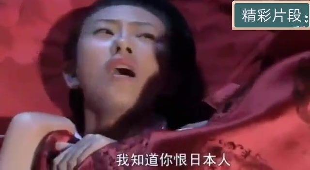 #追剧不能停#圆房时把对日本鬼子所有的仇恨都发泄在这个日本女人身上