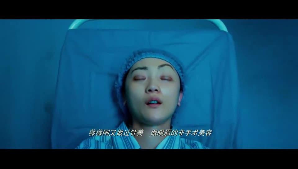 居然还有幻丑症这种病,这女的因为医生不给整容昏倒了