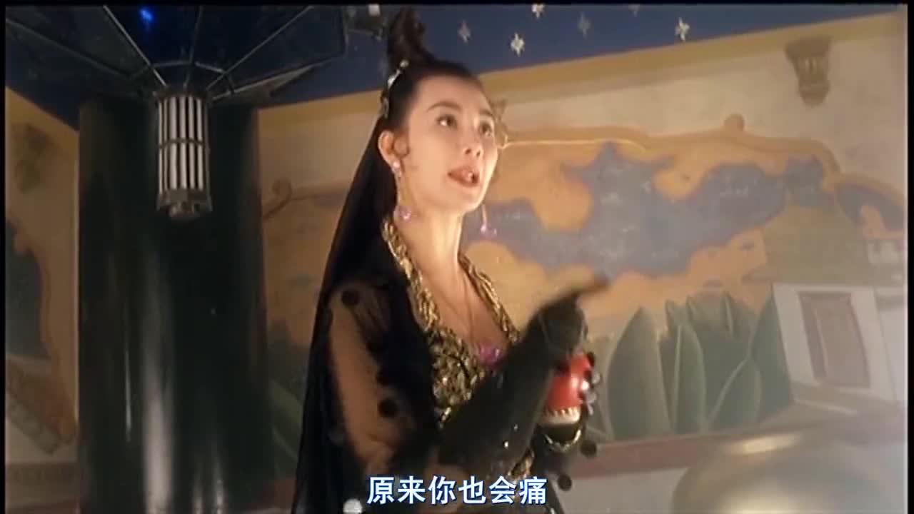 东成西就:红男绿女,鼓还分男女啊,国师手上的鼓是控制欧阳锋的