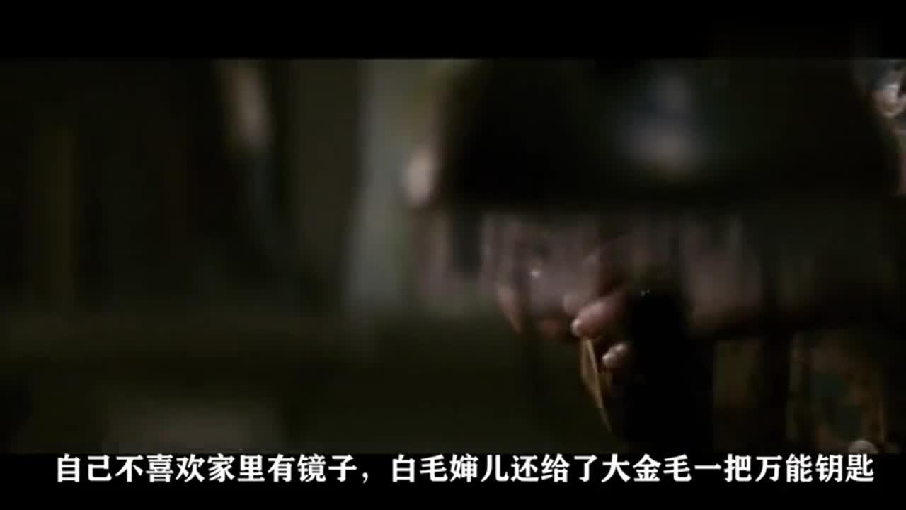 """#影视#少女用一把""""万能钥匙"""",打开了一扇不能打开的门,后果很严重"""