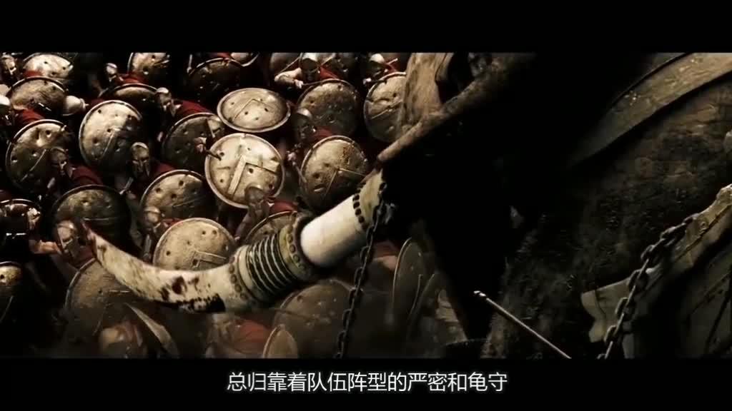 #电影#《斯巴达300勇士》第6部分