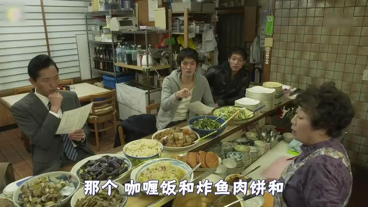 井之头五郎美食家,查看菜品